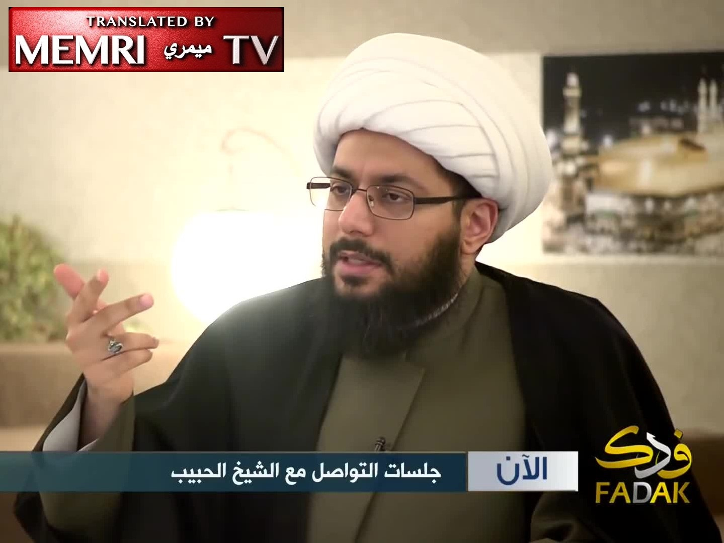London-Based Shi'ite Cleric Yasser Al-Habib: Iraqi Society Must Eliminate